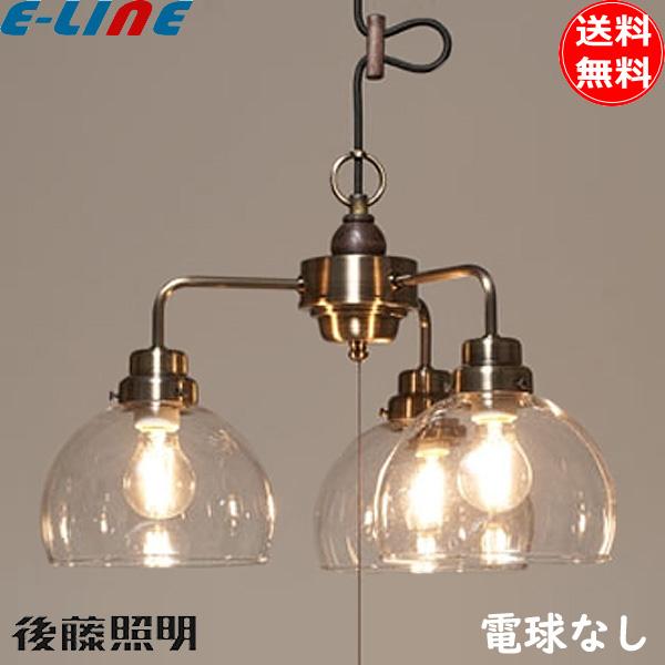 後藤照明 GLF-3524BRX ペンダントライト Cygnus 透明鉄鉢 電球なし 「送料無料」