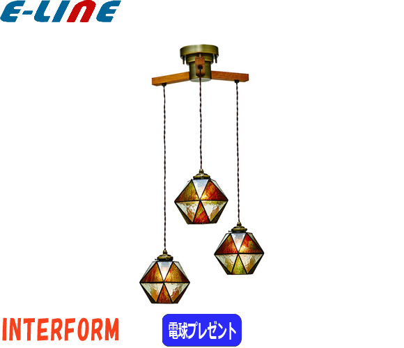 INTERFORM インターフォルム LT-1330AM Maryse-dangle3[マリーズ・ダングル3] 電球:E17/60W クリアミニクリプトン球 電球プレゼント コード調整[全高20~70cm迄調節可] 素材:ガラス・木・スチール サイズW97cm×H14cm「lt1330am」「LT1330AM」「送料区分D」