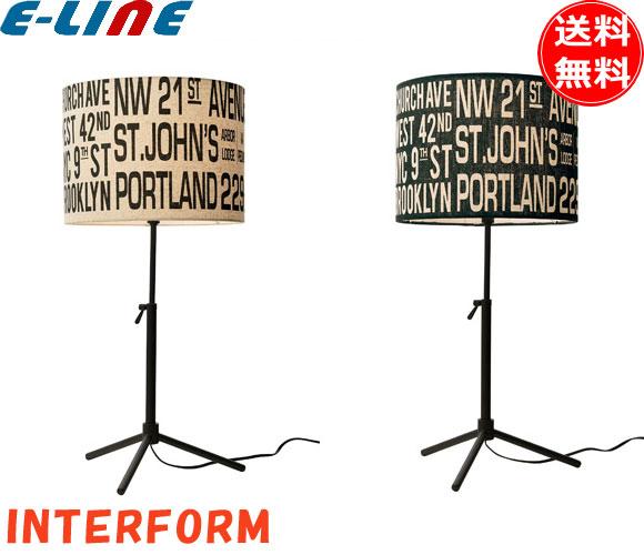 インターフォルム BusRollTableLamp バスロールテーブルランプ LT-1637IV(アイボリー)LT-1637BK(ブラック)付属電球なし 口金E26 ロータリースイッチ「LT1637IV」「LT1637BK」[smtb-F]「送料無料」