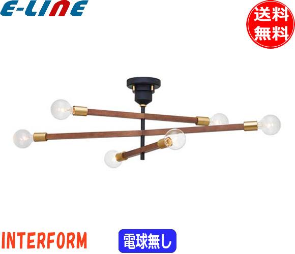 インターフォルム LT-3530BK シーリングライト 電球なし LT3530BK「送料無料」