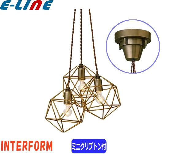 INTERFORM インターフォルム LT-3585IC Bleis3[ブレイス3] 電球:E17/60Wクリアミニクリプトン球付 よりコード仕様 コード調整不可 素材:スチール サイズ:W30×D30×H88cm オーナメントのような印象 「lt3585」「LT3585」「送料区分C」