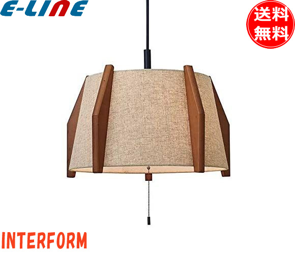 インターフォルム LT-3695NA シーリングライト 電球なし LT3695NA「送料無料」