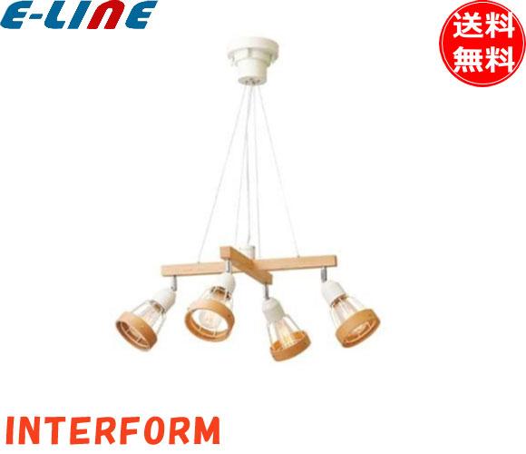 インターフォルム LT-3704WH ペンダントライト 電球なし LT3704WH「送料無料」