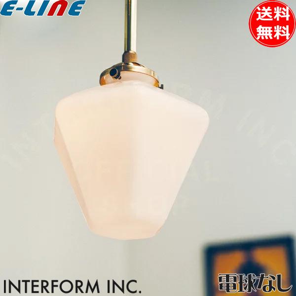 インターフォルム Philia フィリア なめらかな角が優しい印象のガラスセード とろみのある乳白色 電球なし 全高40-101 壁スイッチ ガラス スチール「LT3807WH」「lt3807wh」「送料無料」