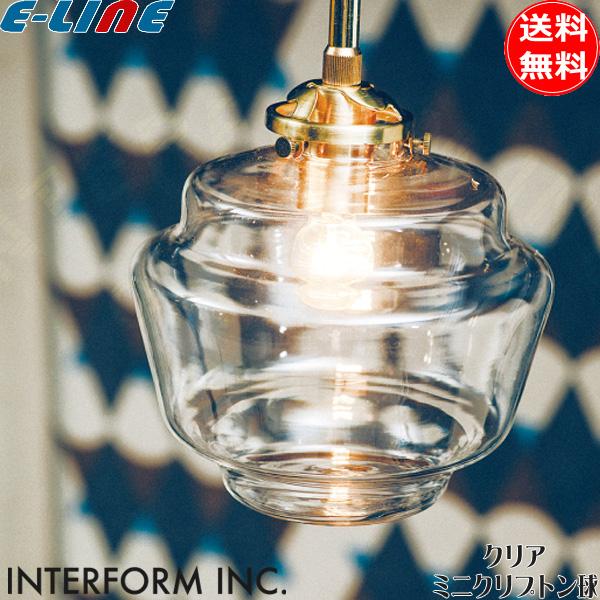 インターフォルム Dudley ダドリー 古きよきアメリカンビンテージ彷彿とさせるスタイル オーセンティックなクリアガラス 魅力的なデザイン クリアミニクリプトン球付「LT3808CL」「lt3808cl」「送料無料」