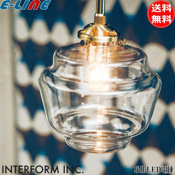 インターフォルム Dudley ダドリー 古きよきアメリカンビンテージ彷彿とさせるスタイル オーセンティックなクリアガラス 魅力的なデザイン 小型LED電球(電球色)「LT3809CL」「lt3809cl」「送料無料」