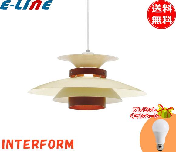 インターフォルム LT-7443BN ペンダントライト 電球プレゼント LT7443BN「送料無料」