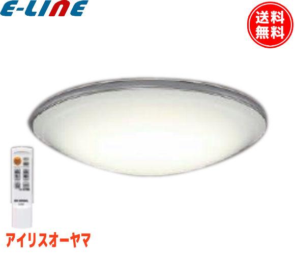 アイリスオーヤマ CL12DL-6.1M LEDシーリング 12畳 調光・調色 リモコン付 おやすみタイマー CL12DL6.1M 「送料無料」