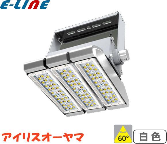 アイリスオーヤマ CL3M-120W-60-K40-R7 LED高天井照明 白色 屋内・屋外兼用 CL3M120W60K40R7 「送料区分C」