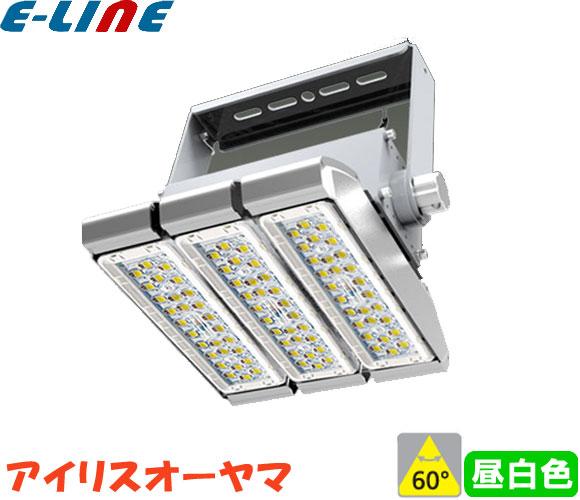 アイリスオーヤマ CL3M-120W-60-K50-R7 LED高天井照明 昼白色 CL3M120W60K50R7「代引不可」「送料区分C」