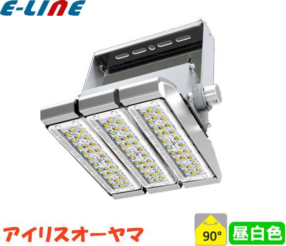 アイリスオーヤマ CL3M-120W-90-K50-R7 LED高天井照明 大光量HW-Cシリーズ 昼白色(5000K)120W ビーム角90°19800lm 屋内・屋外兼用 重耐塩仕様「CL3M120W90K50R7」「setsuden_led」「送料区分C」