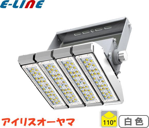 アイリスオーヤマ CL4M-240W-110-K40-R7 LED高天井照明 大光量HW-Cシリーズ 白色(4000K)240W ビーム角110°35400lm 屋内・屋外兼用 重耐塩仕様「CL4M240W110K40R7」「setsuden_led」「送料区分C」