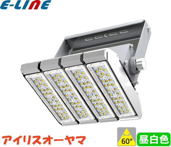 アイリスオーヤマ CL4M-240W-60-K50-R7 LED高天井照明 大光量HW-Cシリーズ 昼白色(5000K)240W ビーム角60°37200lm 屋内・屋外兼用 重耐塩仕様「CL4M240W60K50R7」「setsuden_led」「送料区分C」