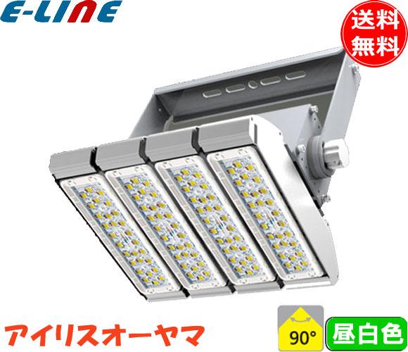 アイリスオーヤマ CL4M-240W-90-K50-R7 LED高天井照明 大光量HW-Cシリーズ 昼白色(5000K)240W ビーム角90°37200lm 屋内・屋外兼用 重耐塩仕様「CL4M240W90K50R7」「setsuden_led」「smtb-F」「送料無料」