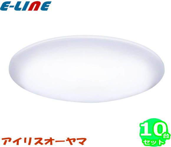 アイリスオーヤマ CL6D-5.0 LEDシーリングライト 6畳 調光 リモコン付 CL6D5.0 「送料無料」 「10台まとめ買い」