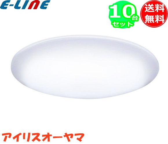 アイリスオーヤマ CL8D-5.0 LEDシーリングライト 8畳 CL8D50「代引不可」「送料無料」「10台まとめ買い」