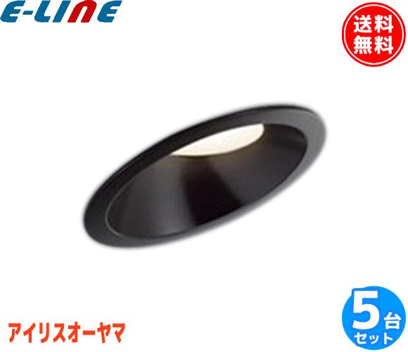 アイリスオーヤマ DL0627NSLB LEDダウンライト 電球色 傾斜天井用 DL0627NSLB「代引不可」「送料無料」「5台まとめ買い」