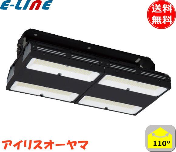 アイリスオーヤマ HX160-200N-W-B-F 高天井用LED照明 昼白色 HX160200NWBF「代引不可」「送料無料」