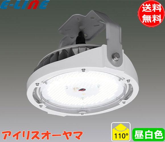 アイリスオーヤマ LDRCL125N-110BS LED高天井照明 RZシリーズ 直付タイプ 昼白色(5000K)125W ビーム角110°屋内・屋外兼用「LDRCL125N110BS」「setsuden_led」「smtb-F」「送料無料」