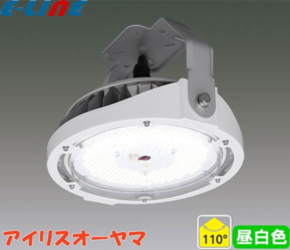 アイリスオーヤマ LDRCL62N-110BS LED高天井照明 RZシリーズ 直付タイプ 昼白色(5000K)62W ビーム角110°屋内・屋外兼用「LDRCL62N110BS」「setsuden_led」「送料区分B」