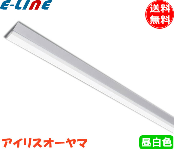 アイリスオーヤマ LX160F-64N-CL110T LED一体型ベースライト LXラインルクス 直付形 昼白色 6400lm(Hf86形×1灯定格出力型器具相当)150×2438mm「LX160F64NCL110T」「setsuden_led」「smtb-F」「送料無料」