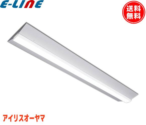 アイリスオーヤマ LX170F-69N-CL40W LED一体型ベースライト 昼白色 LX170F69NCL40W 「送料無料」