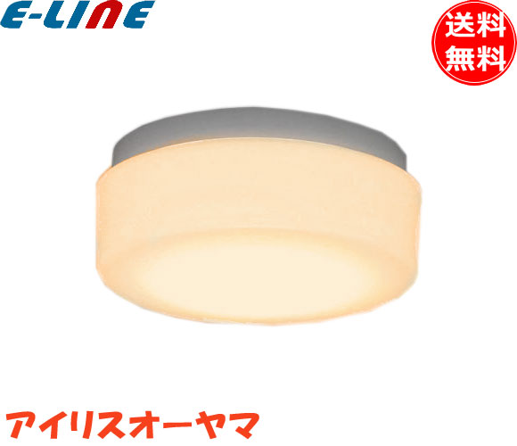 アイリスオーヤマ YLEG-GX53W-L LED浴室灯 LED電球タイプ(GX53口金)500lm 電球色 2700K サイズφ250×110mm「YLEGGX53WL」「setsuden_led」「smtb-F」「送料無料」