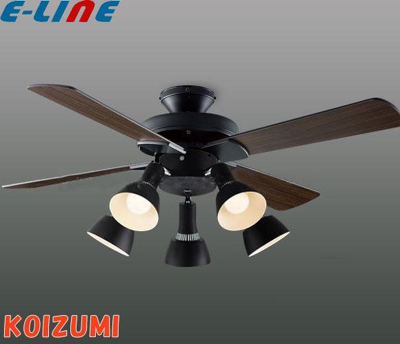コイズミ AM47470E-AA47473L LEDシーリングファンライト 10畳 電球色 リモコン付 AM47470EAA47473L 「送料1500円」