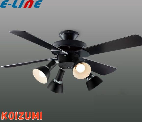 コイズミ AM47470E-AA47474L LEDシーリングファンライト 8畳 電球色 リモコン付 AM47470EAA47474L 「送料1500円」