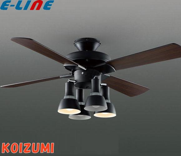 コイズミ AM47471E-AE40391E-AA47474L LEDシーリングファンライト 8畳 電球色 リモコン付 AM47471EAE40391EAA47474L 「送料1500円」