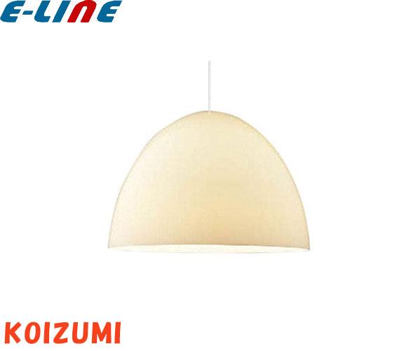 コイズミ AP46937L LEDペンダントライト 白 LED一体型(電球色)570lm(白熱球100W相当)「AP46937L」「setsuden_led」「送料区分C」