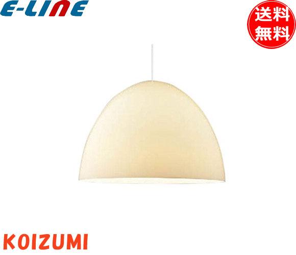 コイズミ AP46937L LEDペンダントライト 白 LED一体型(電球色)570lm(白熱球100W相当)「AP46937L」「setsuden_led」「smtb-F」「送料無料」