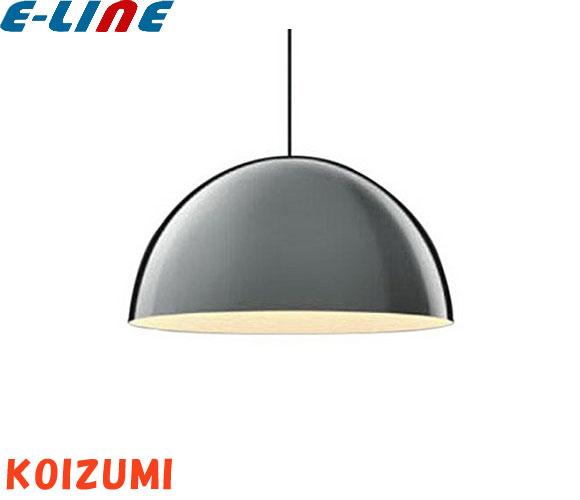 コイズミ AP47489L LEDペンダントライト クロムメッキ LED一体型(電球色)705lm(白熱球100W相当)「AP47489L」「setsuden_led」「送料区分B」