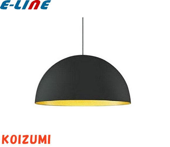 コイズミ AP47491L LEDペンダントライト マットブラック/内側ゴールド LED一体型(電球色)610lm(白熱球100W相当)「AP47491L」「setsuden_led」「送料区分B」