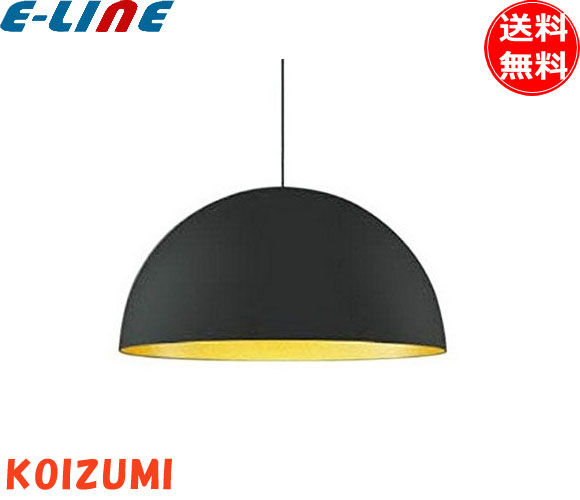 コイズミ AP47491L LEDペンダントライト マットブラック/内側ゴールド LED一体型(電球色)610lm(白熱球100W相当)「AP47491L」「setsuden_led」「smtb-F」「送料無料」