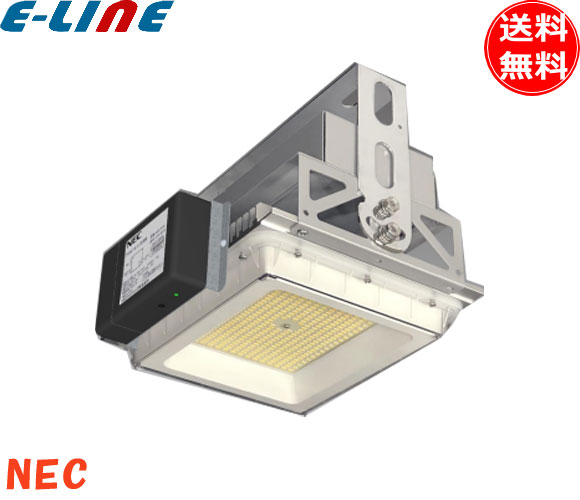 NEC DRGE17H41S/N-PX8-R 高天井用LED照明器具 連続調光[10%~100%]水銀ランプ400形相当 クラス1500[1,550lm/86W] 昼白色[5,000K]Ra83 配光角 広角110°使用温度範囲[-10℃~+40℃一時的には最大50℃]「DRGE17H41SNP8」「setsuden_led」「smtb-F」「送料無料」