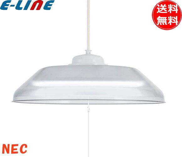 NEC HCDA0668-X ~6畳 LEDペンダントライト 白ささわやか 文字はっきり〔よみかき光〕 マルチアングルシステム 明るさMAX〔畳数内最大〕 低消費電力:138.7lm/W 工事不要/かんたん取付 5年保障 LED常夜灯搭載 日本製 [hcda0668x][setsuden_led][smtb-F]「送料無料」