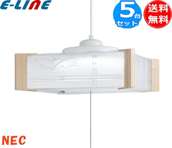 NEC HCDA0669 LED和風ペンダントライト ~6畳 調光モデル・昼光色6,700K 文字はっきり[よみかき光] 広範囲をムラなく照らす広配光 すぐに真っ暗にならない[フェードオフ機能] 木製枠 日本製 5年保障 「hcda0669」「setsuden_led」「smtb-F」「送料無料」「5台まとめ買い」