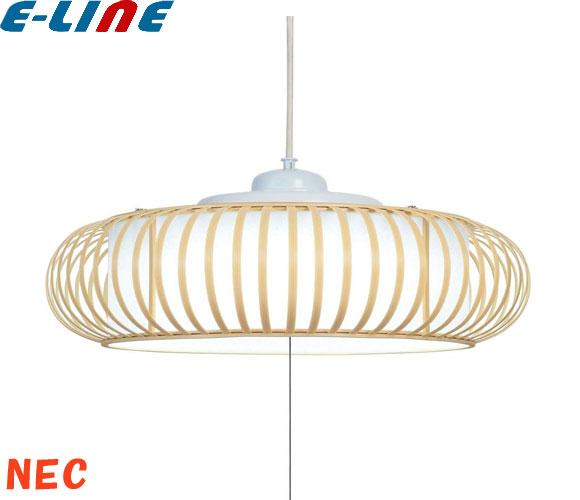 NEC HCDB0856 LIFELED'S(ライフレッズ)LED和風ペンダントライト ~8畳 3500lm・29W 白ささわやか、文字はっきり、昼光色モジュール(6700K)を採用 樹脂ヒゴセード 特殊加工和紙貼 プルスイッチ「setsuden_led」「送料区分B」