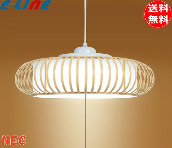 NEC HCDD1256 LED和風ペンダントライト ~12畳 白ささわやか、文字はっきり[よみかき光] 特殊加工和紙貼 ヒゴ樹脂セード LED常夜灯を搭載 プルスイッチ[茶紐/薄茶筒型] フレンジカバー付 日本製 メーカー5年保障 [hcdd1256][setsuden_led][smtb-F]「送料無料」