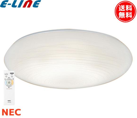 HotaluX HLDC08220 和風LEDシーリングライト 8畳 調色・調光 リモコン付 防虫機能 HLDC08220 「送料無料」
