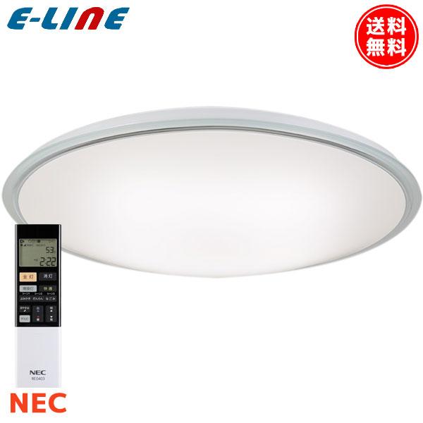 ホタルクス(NEC) HLDC08221SG LEDシーリングライト 8畳 調色「送料無料」