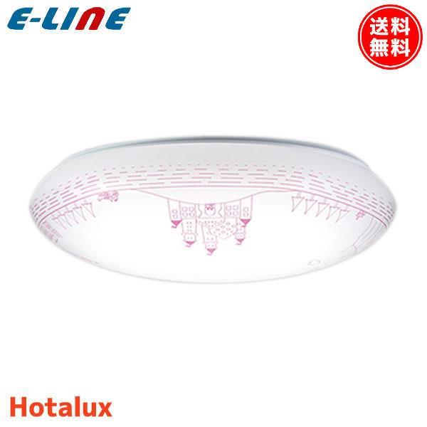 ホタルクス(NEC) HLDC08224SG LEDシーリングライト 8畳 調色「送料無料」
