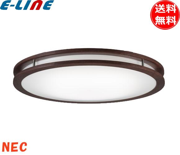 ホタルクス(NEC) HLDC12214 LEDシーリングライト 12畳 調色「送料無料」