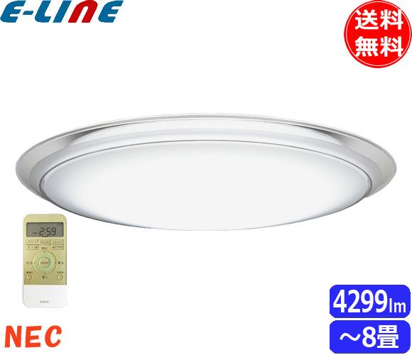 ホタルクス(NEC) HLDCKB0899SG LEDシーリングライト 8畳 調色 感震センサ-搭載「送料無料」