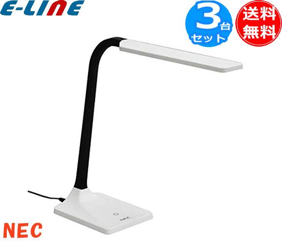 「3台まとめ買い」NEC HSD16022W-D12 LEDデスクスタンド ホワイト [ブルーライト低減LED]搭載 高い演色性を確保した上でブルーライトを約70%低減した[Eye Protection LED]搭載 目にやさしく文字はっきり[よみかき光]「setsuden_led」「smtb-F」「送料無料」