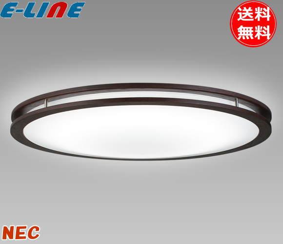 ホタルクス(NEC) SLDCB08528SG LEDシーリングライト 8畳 調色「送料無料」