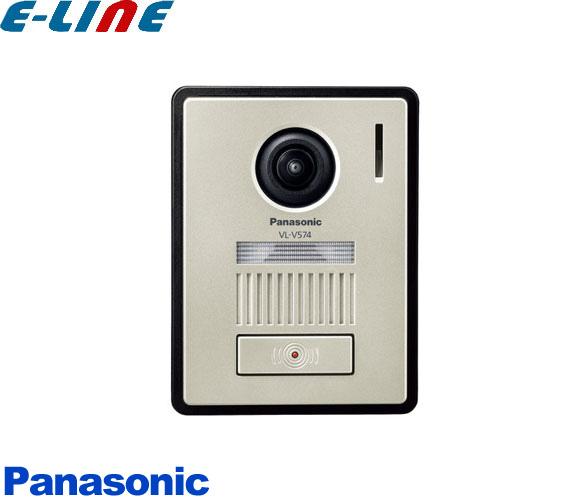 パナソニック VL-V574L-N カメラ玄関子機 カラーカメラ玄関子機、LEDライト搭載 本体高さ:26.5mm 幅:131mm 奥行:99mm 質量:170g 電源:ドアホン親機より供給 使用環境条件:周囲温度:-10℃~+50℃ 取付方法:露出型:JIS 1個用スイッチボックス適合 「送料区分B」