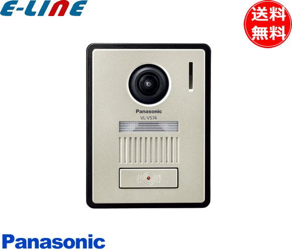 パナソニック VL-V574L-N カメラ玄関子機 カラーカメラ玄関子機、LEDライト搭載 本体高さ:26.5mm 幅:131mm 奥行:99mm 質量:170g 電源:ドアホン親機より供給 使用環境条件:周囲温度:-10℃~+50℃ 取付方法:露出型:JIS 1個用スイッチボックス適合 「smtb-F」「送料無料」