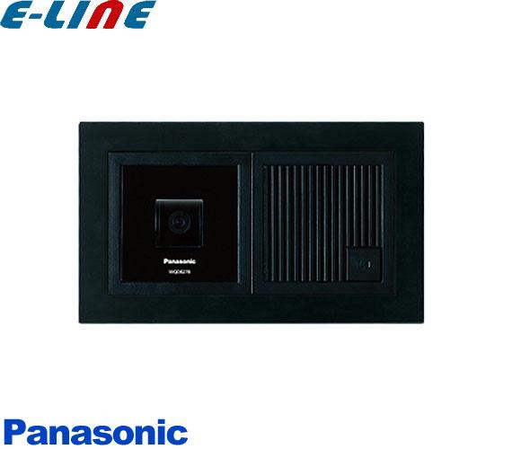 Panasonic パナソニック WQD827B カラーカメラ付ドアホン子器 FFシリーズ ブラック 広角 横型 WQD品番専用 警報表示付「送料区分A」